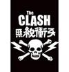 CLASH (SKULL & CROSSBONES) Postcard
