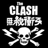 THE CLASH (SKULL AND BOLTS) Sticker